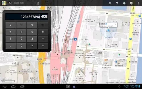 Sony-Tablet-AndroidICS-SmallApps