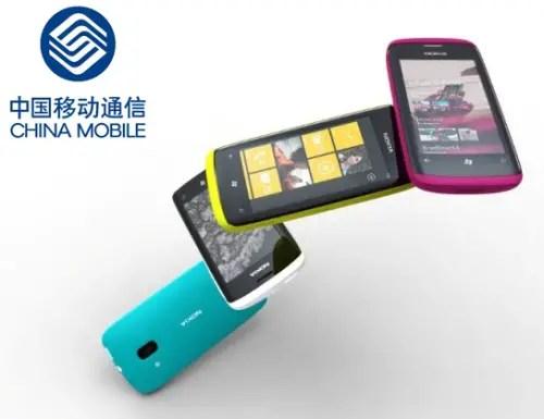 china_mobile_nokia_windows
