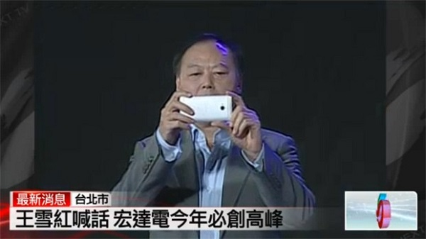 HTC-M7-Peter-Chou-1