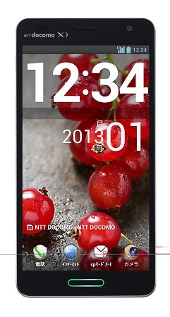 LG-Optimus_G-Pro-Japan