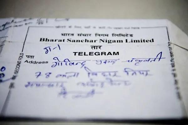 telegram-BSNL