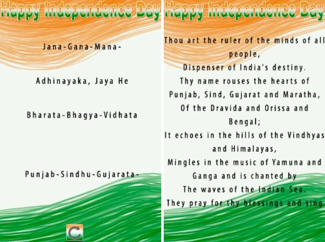 Happy-Independence-Day-1
