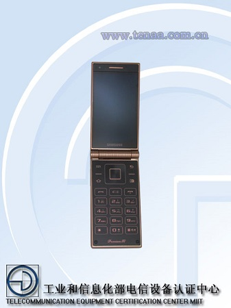 Samsung-SM-W2014
