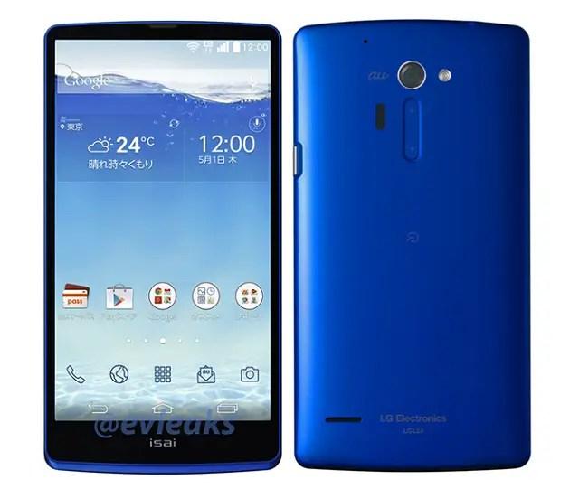 LG-Isai-FL-Blue
