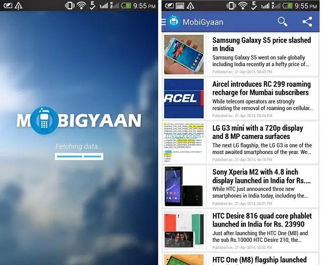 MobiGyaan-Android-Screenshot
