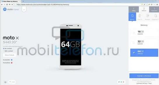 Moto-X-64-GB