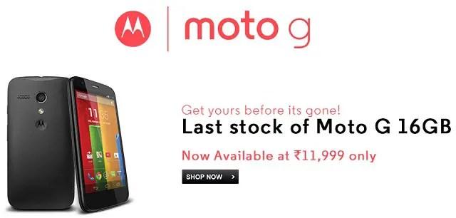 Motorola-Moto-G-last-stock-Flipkart