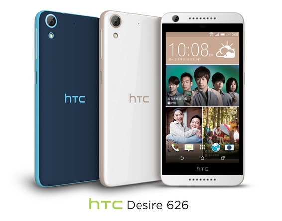 HTC-Desire-626-official