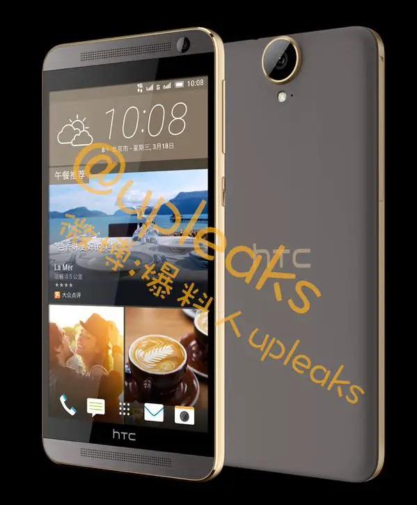HTC-One-E9-Plus-press-leak-2