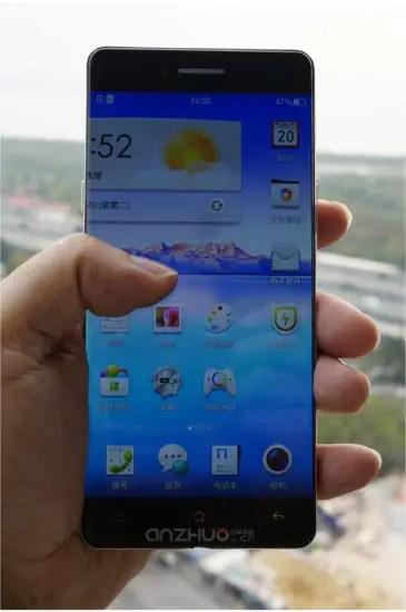 Oppo-bezel-less-phone-leak-2-e1427116074256