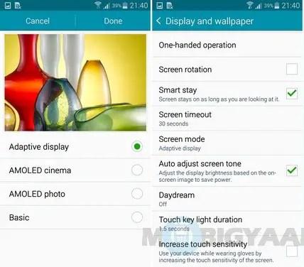 Samsung-Galaxy-E5-Review-Interface-8-e1428342057265