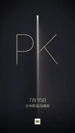 Xiaomi-July-16-teaser