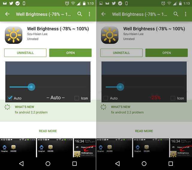 How-to-Lower-the-Brightness-below-0-on-Android-4