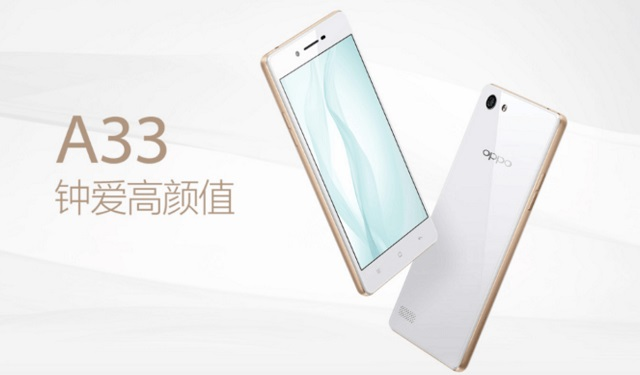 Oppo-A33-official-china
