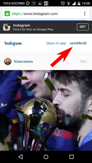 How to delete instagram account ios android guide how to delete instagram account ios android guide ccuart Gallery