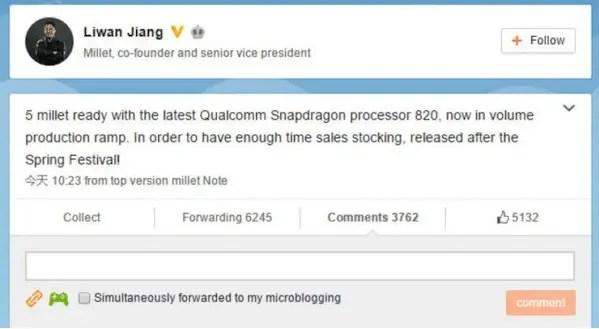 xiaomi-mi-5-snapdragon-820-confirmation