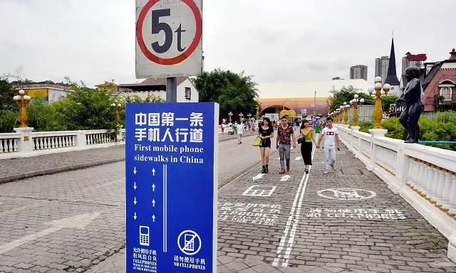 mobile-lane-china