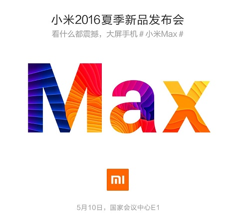 Xiaomi-Max-event-invite
