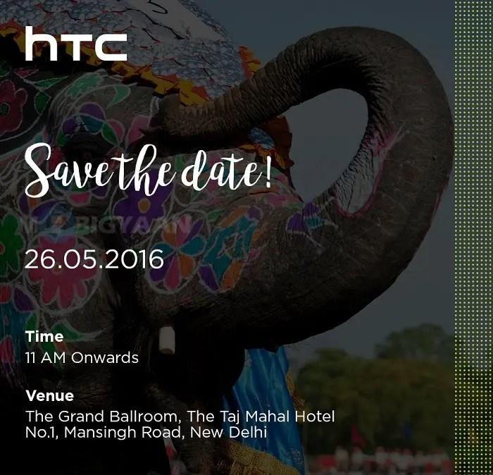 htc-10-india-invite