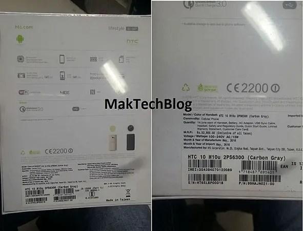 htc-10-lifestyle-india-sale-leak