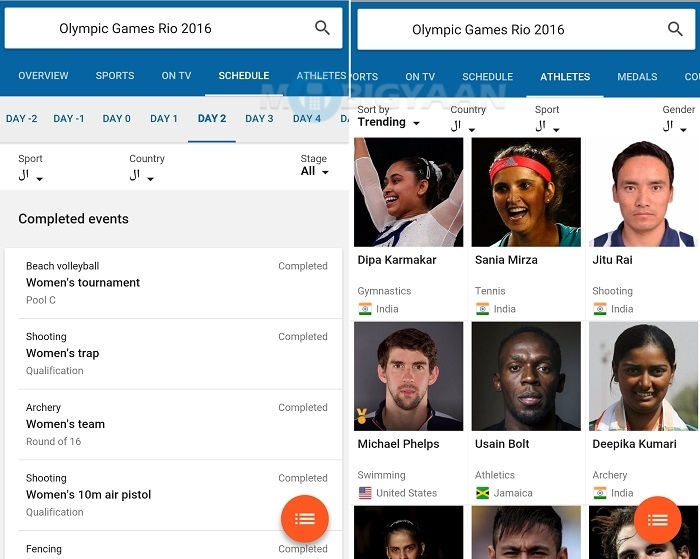 how-to-rio-olympics-2016-update-google-4