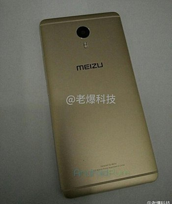meizu-max-leak