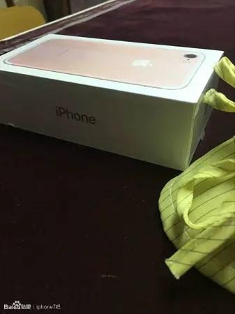 iphone-7-retail-packaging-leak