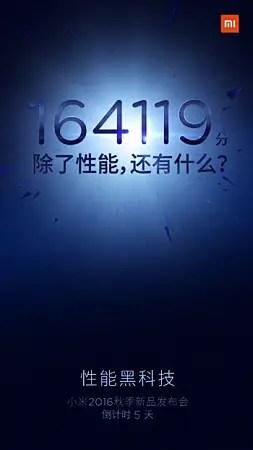 xiaomi-mi-5s-score-teaser