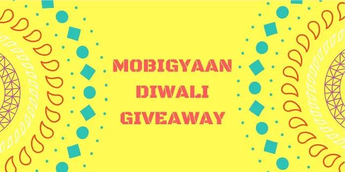 MobiGyaan-Diwali-Giveaway-2016