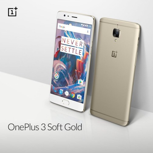 oneplus-3-soft-gold-india-sale
