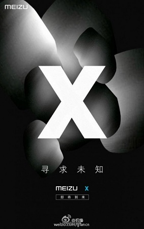 Meizu-X-invite-leak