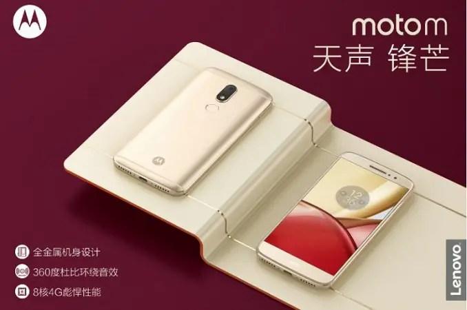 Moto-M-launch