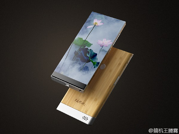 nubia-bezel-less-phone-concept-render