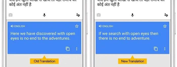 google-translate-neural-machine-translation-hindi