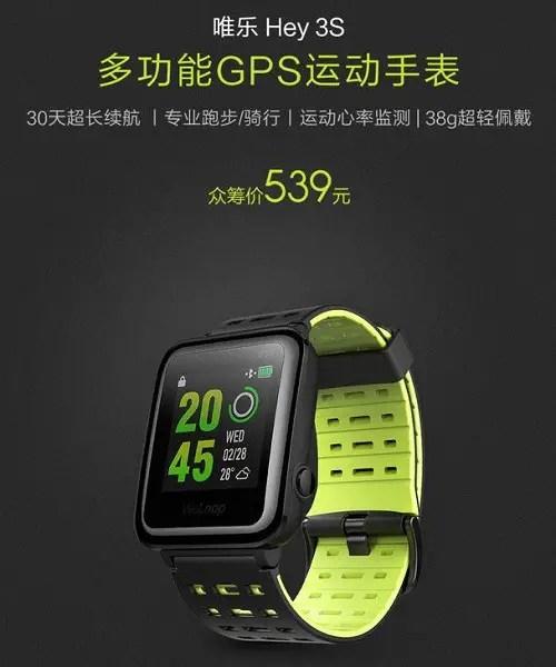 xiaomi-weloop-hey-3s-smartwatch-official