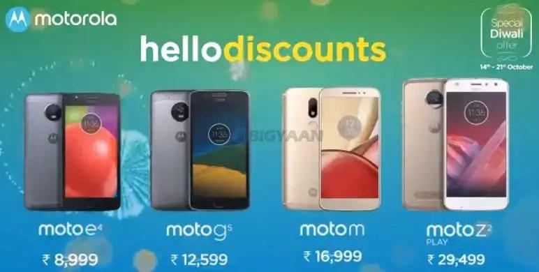 Motorola-Diwali-Sale-Offer-