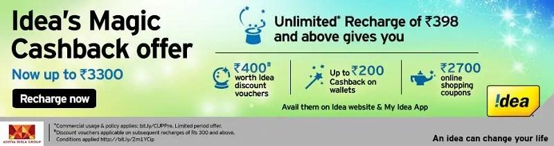 idea-magic-cashback-offer
