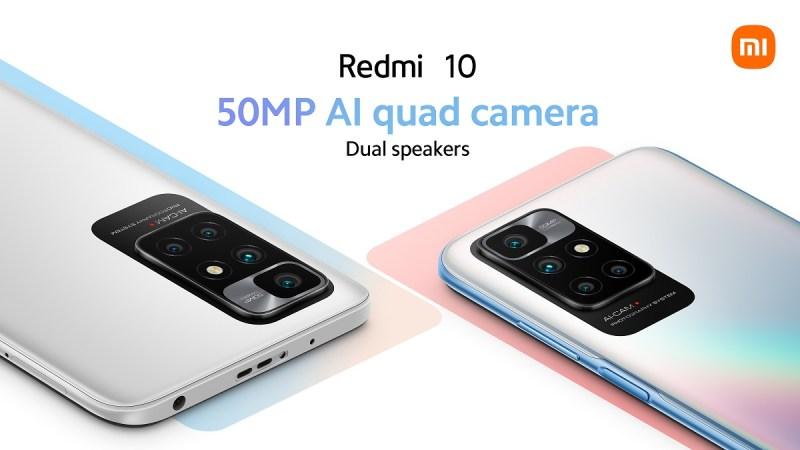 الكشف رسميًا عن هاتف Redmi 10 في مصر وبدء إتاحته للحجز المسبق