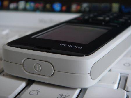 Nokia 3110 Evolve loppu