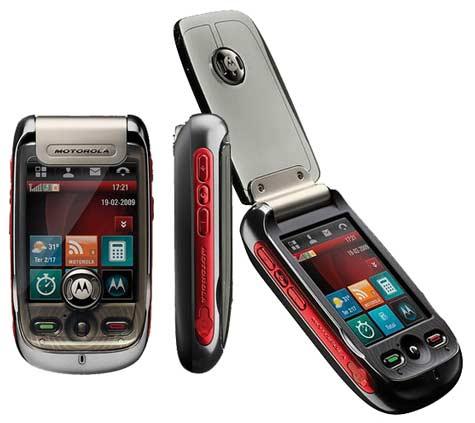 Motorola A1200R