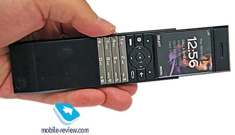 Motorola E18 Ivory