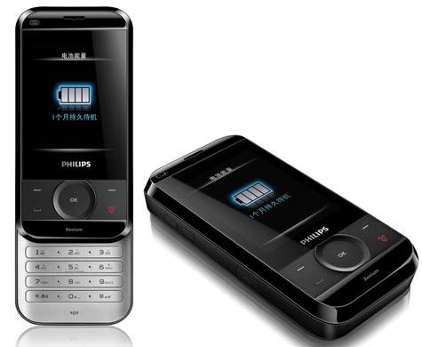 Philips Xenium X650