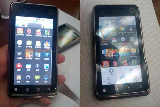 Motorola Sholes Tablet
