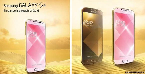 Galaxy S4, kultainen