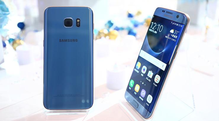 Galaxy S7 edge Blue Coral -sininen