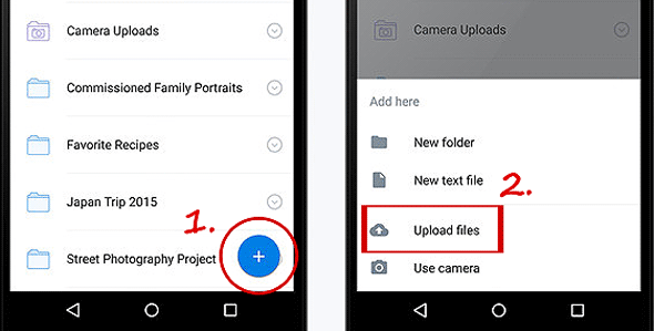 how to transfer android