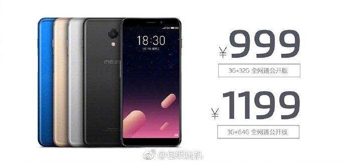 meizu-m6s-price