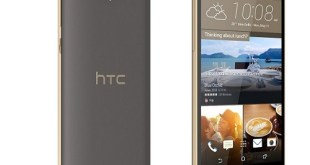 HTC ONE E Plus