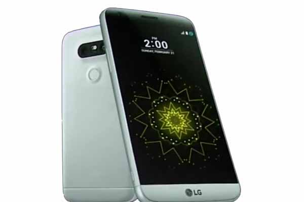 LG G5 Starts in the UK