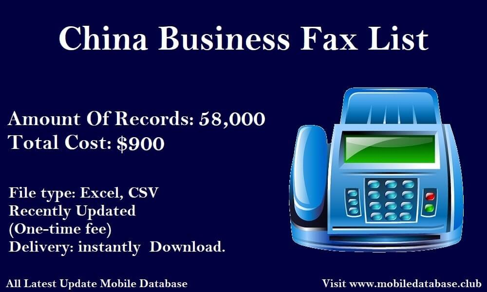 China Business Fax List